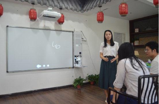 智慧教育系统培训机构应用