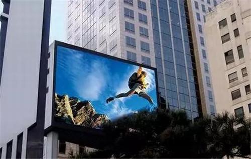 led屏幕