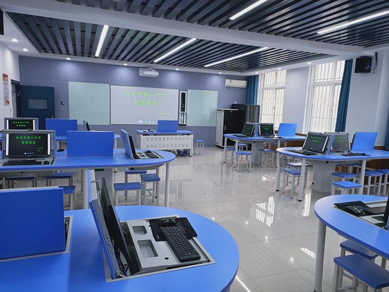 陕西智慧教室