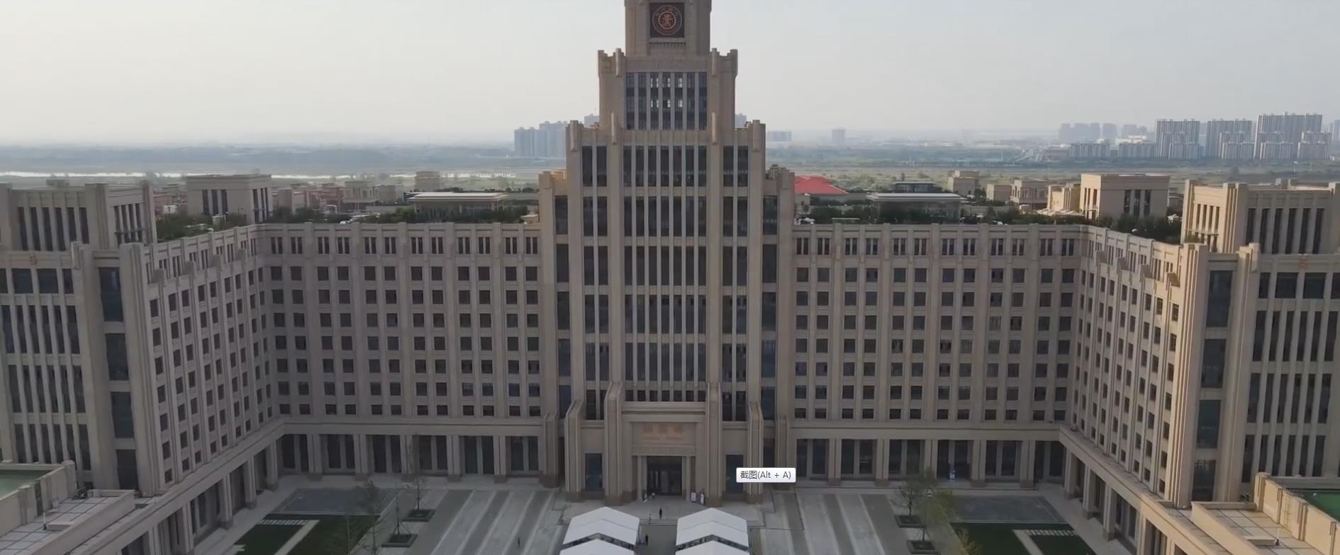 西安交通大学西部创新港