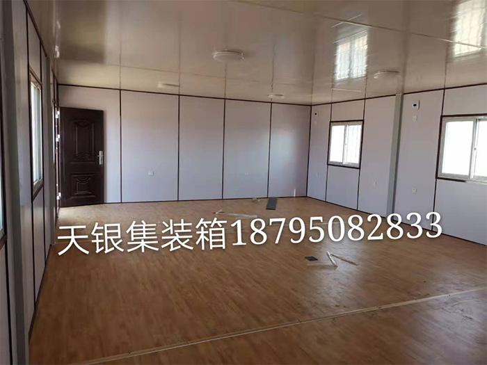 集装箱式房室内图片展示