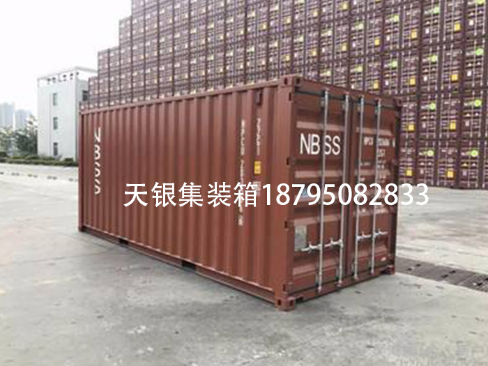 二手集装箱货柜厂家