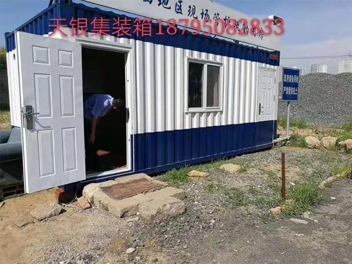 集装箱警务室图片展示