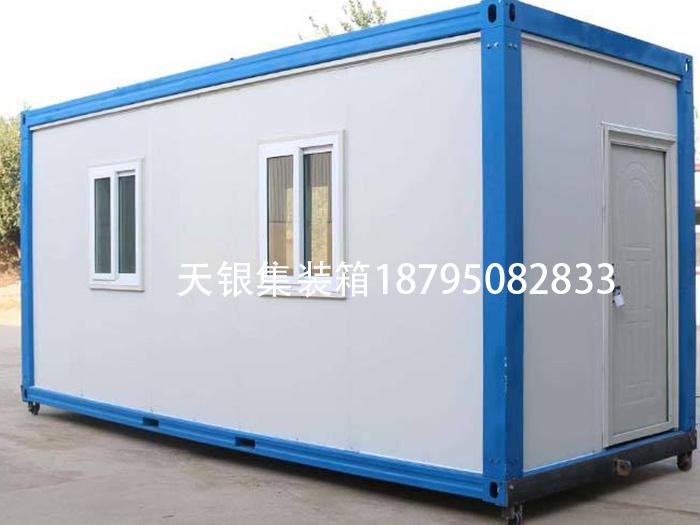 集装箱活动房图片展示