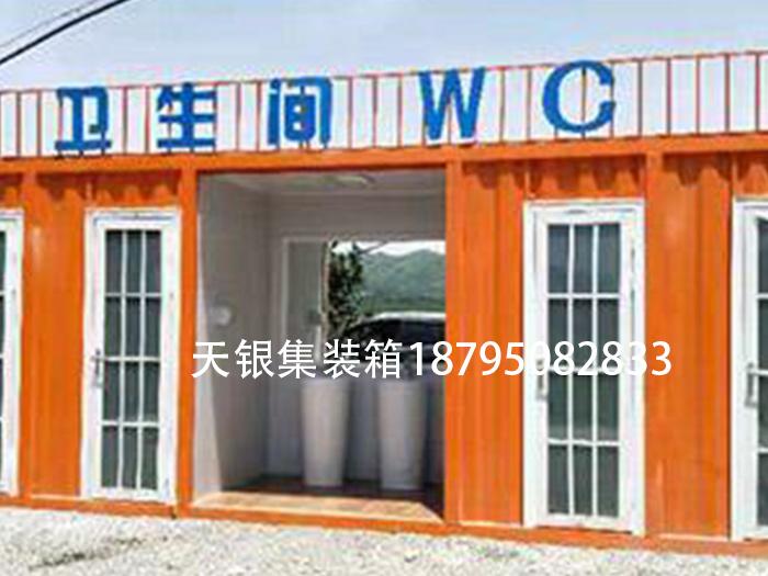 集装箱卫生间厂家