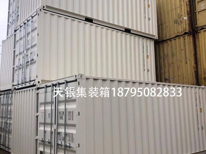 二手集装箱货柜厂家产品图片展示