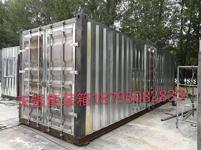 二手集装箱的运输优缺点及特点,天银集装箱带您解析!