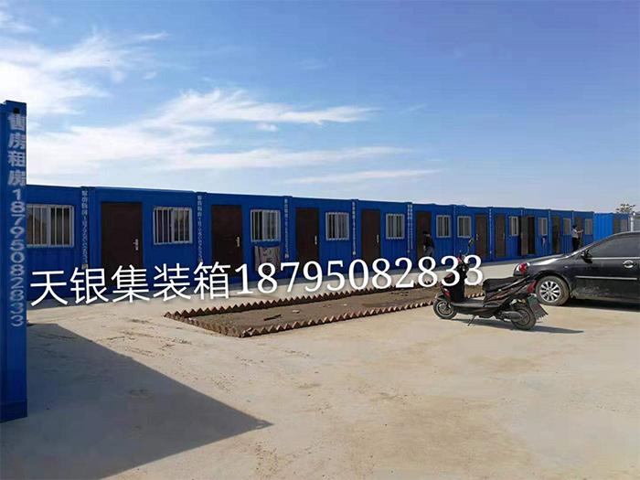 中国建筑第八工程局有限公司与天银集装箱达成合作