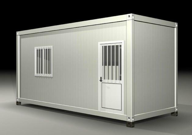 银川集装箱