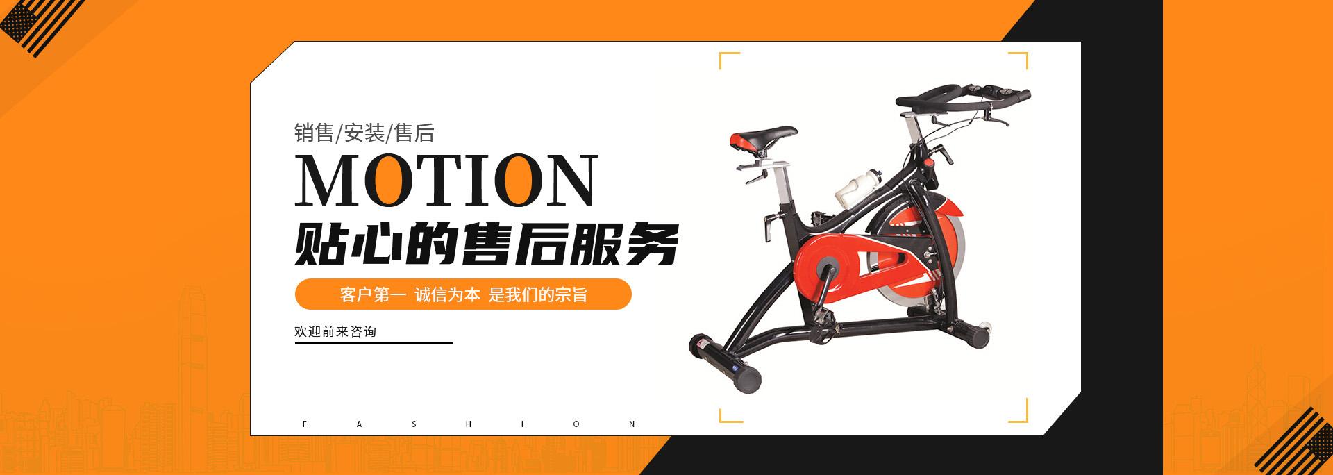 宁夏健身器材厂家