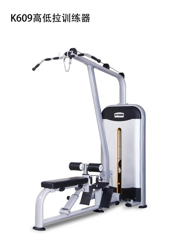 室内健身器材 K609高低拉训练器