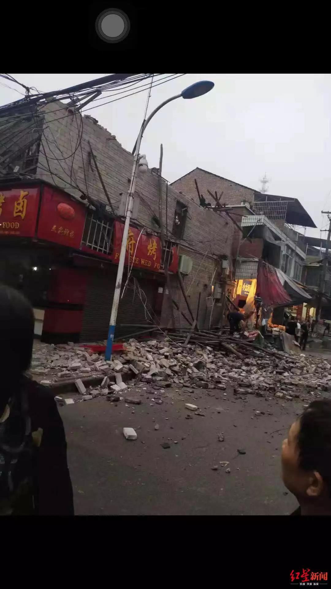 四川內江威遠發生5.4級地震,已致28人受傷