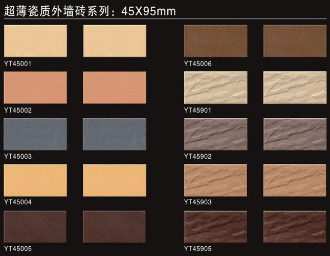 贵州彩码外墙砖
