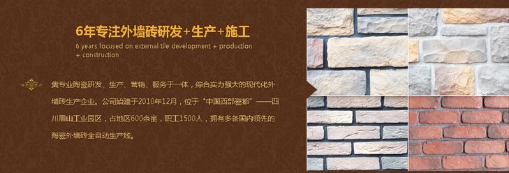 万博最新版下载陶瓷