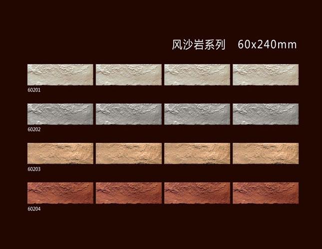 四川陶瓷公司