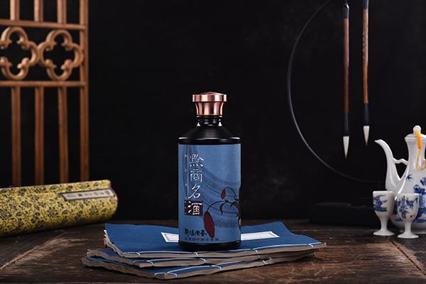黔商名酒-蓝