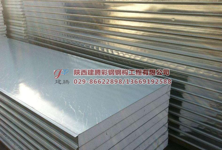 陕西彩钢净化板价格