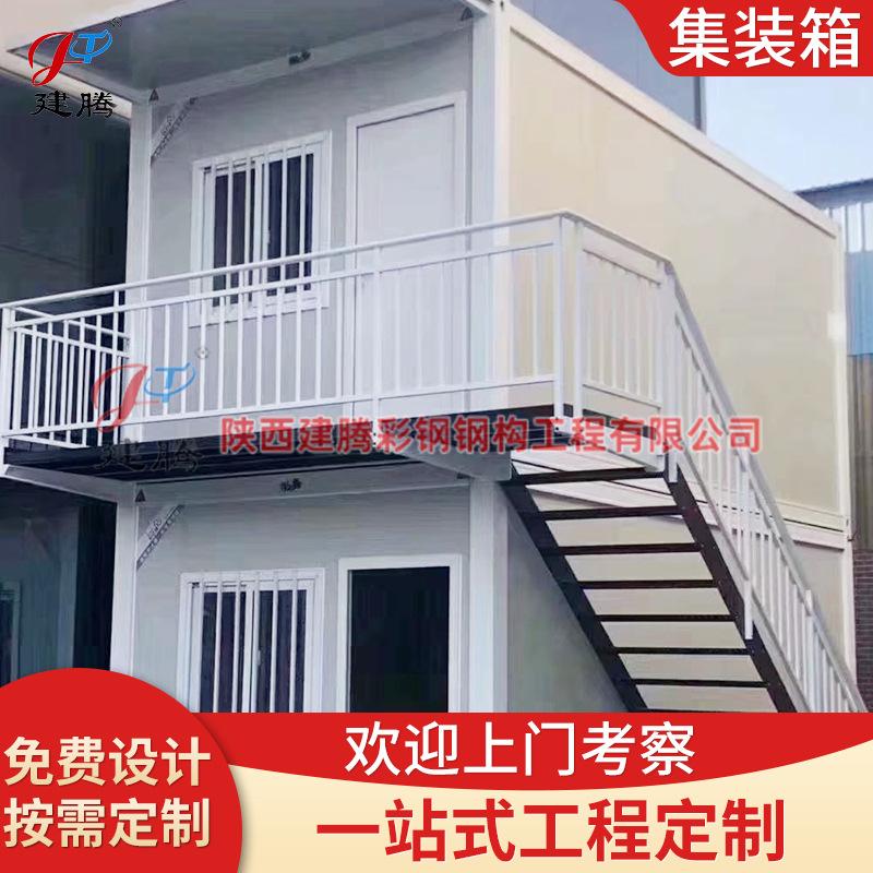 西安钢结构活动房移动板房价格
