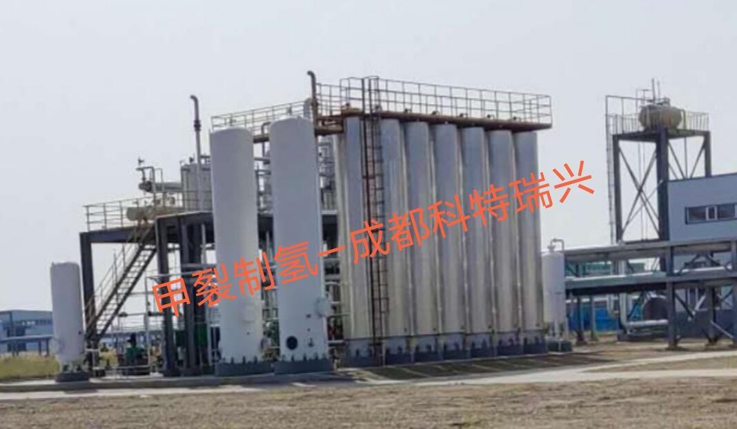 600方甲裂制氢装置