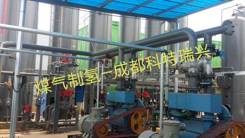 煤制氢装置