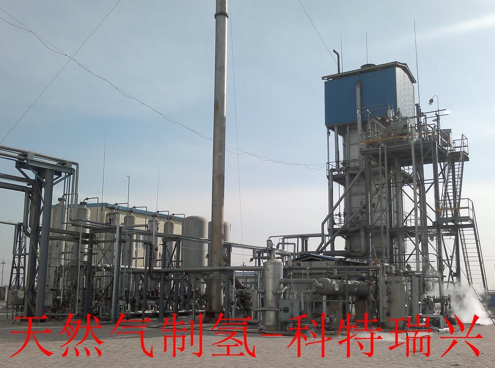 600方天然气制氢