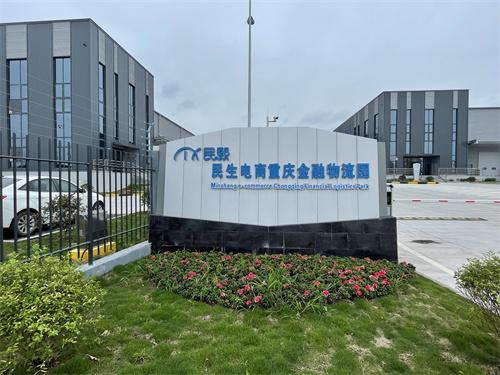 北京十荟科技有限公司