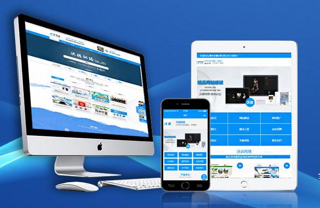 手机建设网站制作