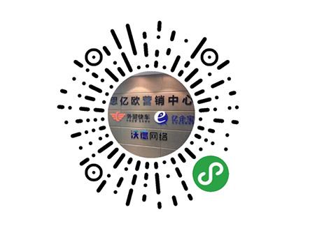 东莞网页设计公司营销版小程序