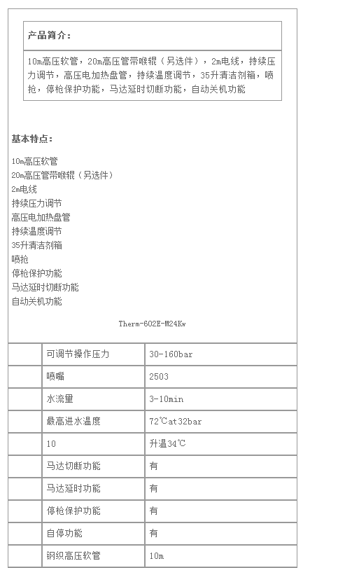 陝西超高壓清洗機銷售