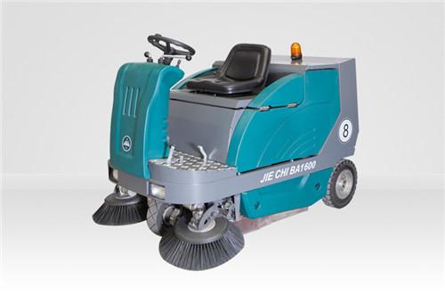 BA1600駕駛式掃地機