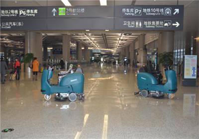 陝西洗地機