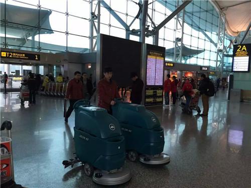 重慶江北機場