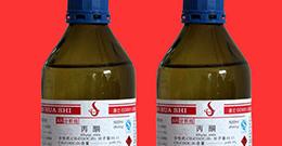 成都AG亚游集团石化帶你了解四川丙酮的清洗作用!