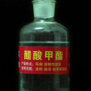 淺談四川醋酸甲酯安全技術
