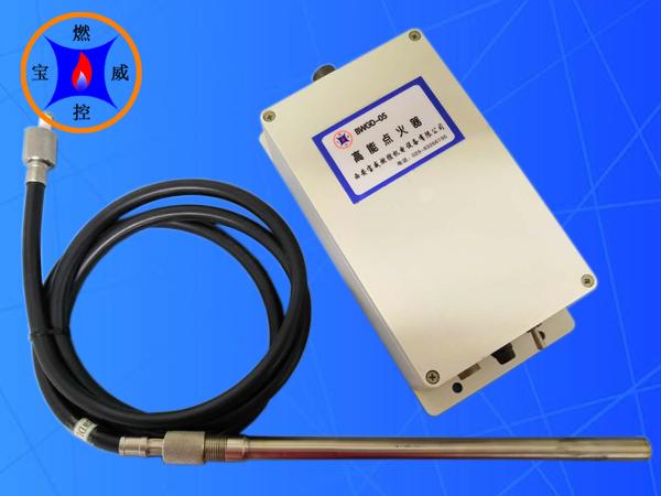 BWGD-05燃氣高能點火器