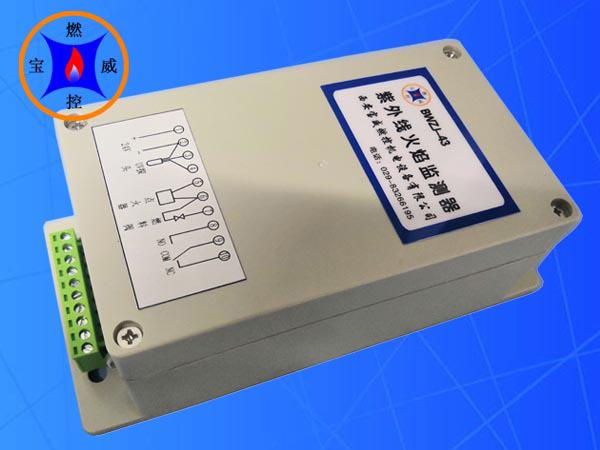 24V紫外線火焰檢測器BWZJ-43