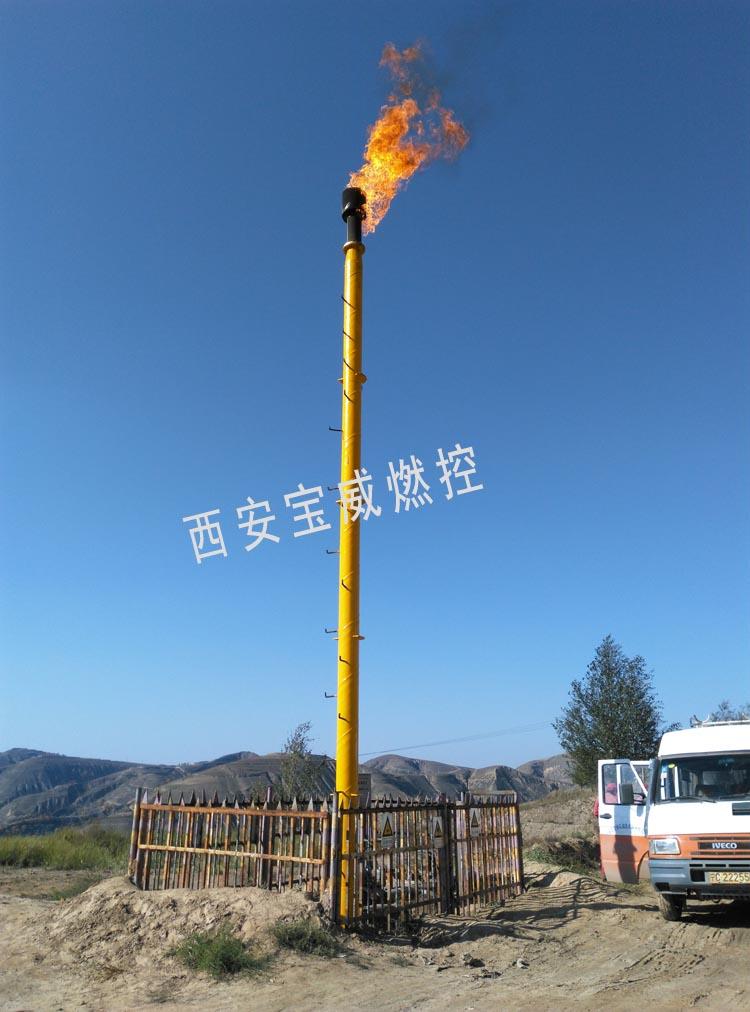 天然氣火炬遠程遙控點火控製