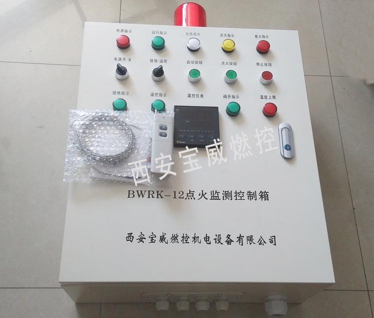 立式加熱爐燃燒自動化控製