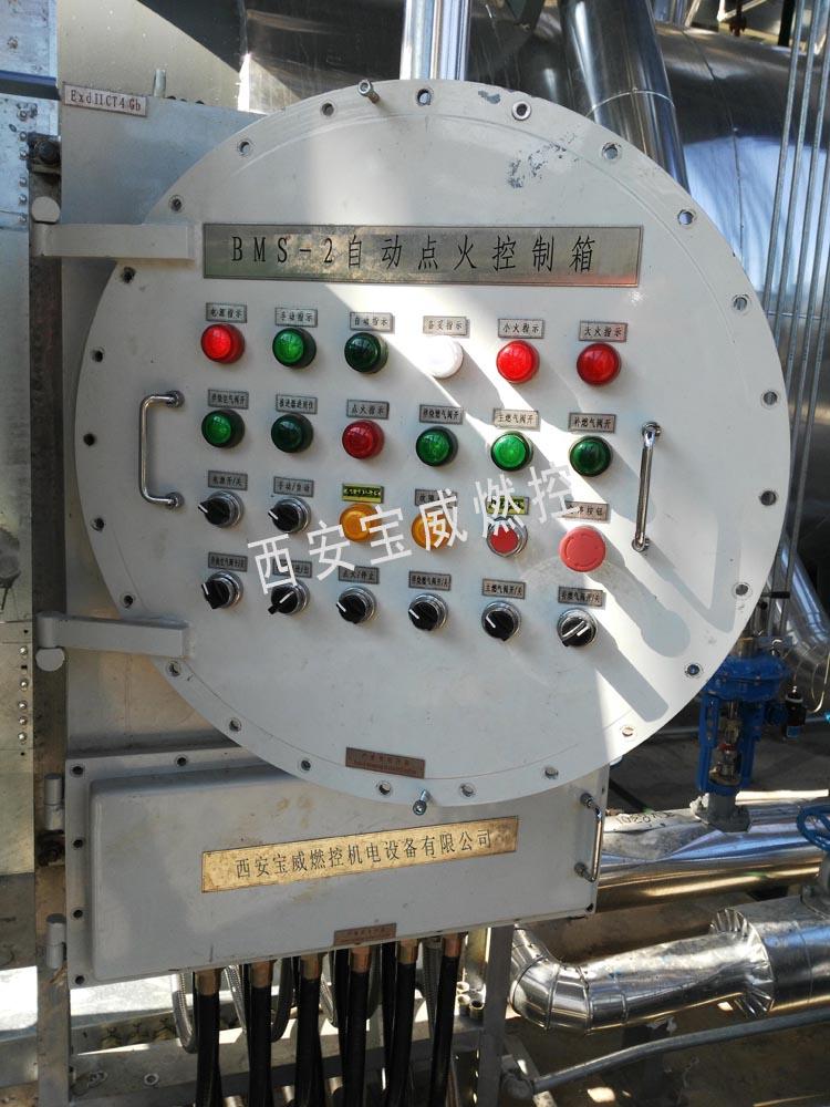 餘熱鍋爐自動點火控製係統