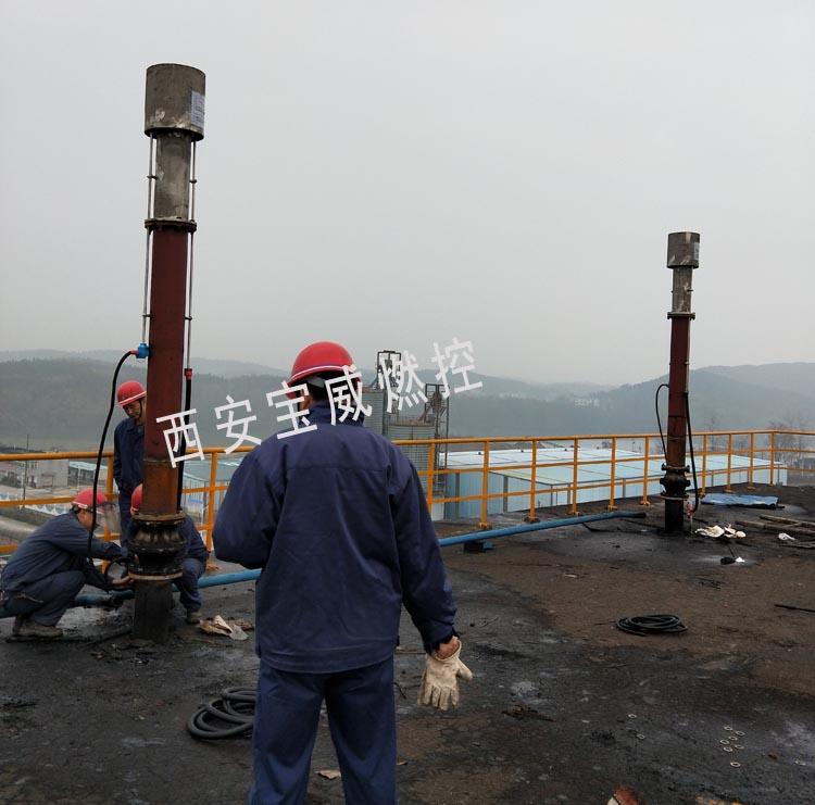 氟化學發生爐煤氣放散火炬自動點火