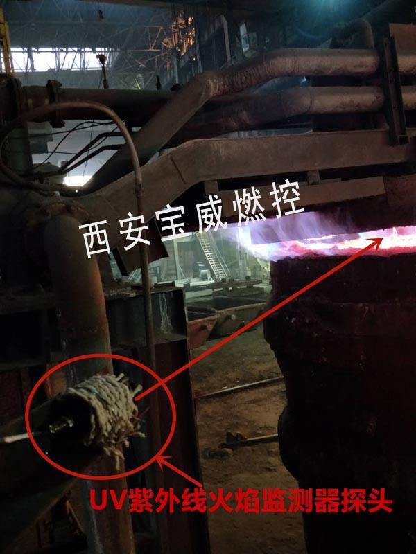 煤氣火焰檢測報警