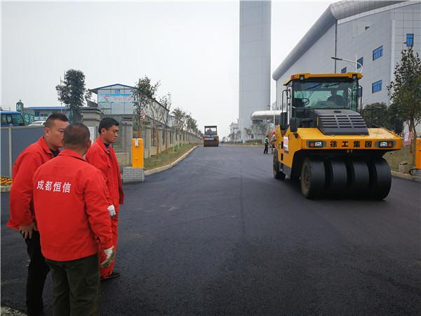 中機國能眉山垃圾發電廠