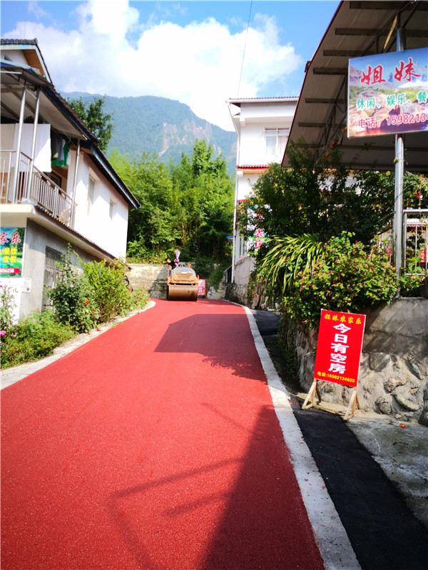 太陽灣景區彩色道路