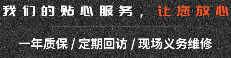 成都AG亚游集团工程機械有限公司