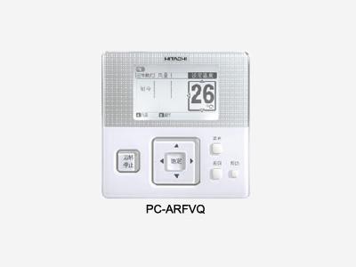 日立空調多樣的控製器