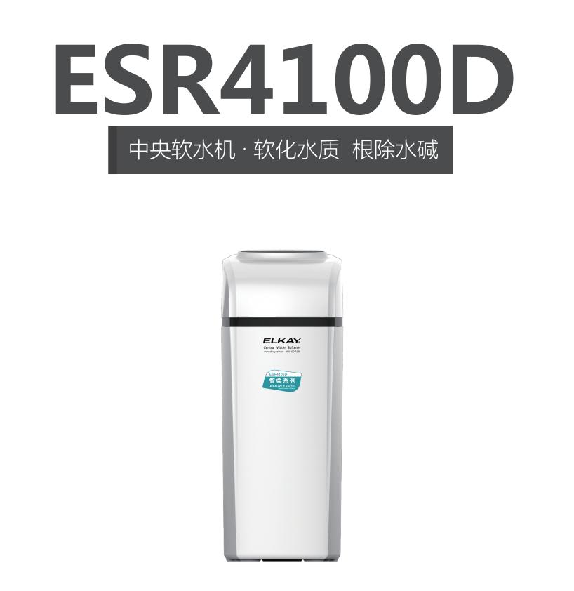 淨水機-ESR4100D