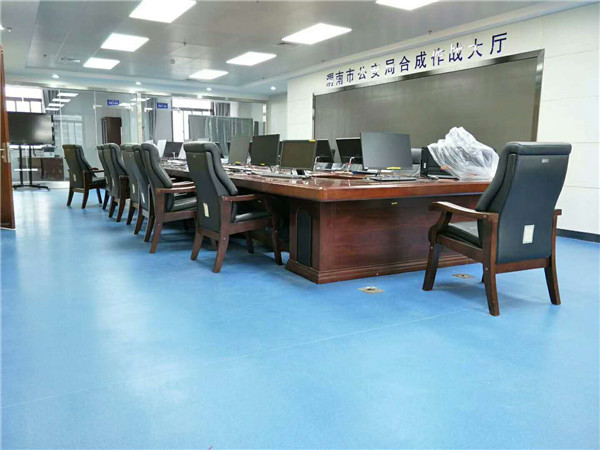 渭南市公安局:環保塑膠地板