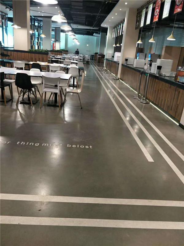西安環氧地坪運用於環普創業產業科技園餐廳