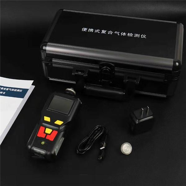 便攜式複合氣體檢測儀