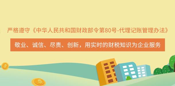 貴州亚游集团財務有限公司